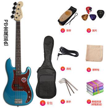 初心者入門四弦電気ベース4弦電気ベース初心者ロック演奏楽器PBメタルブルー