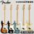 FenderファンタエレベックスPRECISION BASSゲーマー系014-9802新墨标墨芬貝斯0149803519灰绿色金属色
