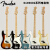 FenderファンタエレベックPRECISION BASSゲマ系014-9802新墨标墨芬貝斯0149802500三色グラッドション