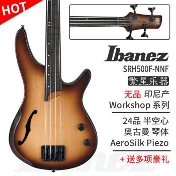 IBANEZ依班娜无品有品電贝司Bass电气ベベルスウィーツ半空心SRH 500 F印産4弦復古SRH 500 F-NNF无品ダンディー天然ブドウェー