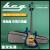 BCG BacchuバックスWJB 330/730/WJB 5電気ベース4弦5弦の新型2020伊薇WJB-730 R島ブルーローズウッド