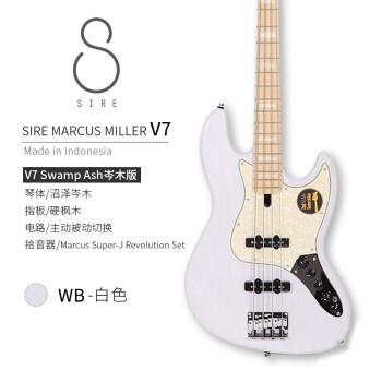 さい材SIREインドネシア産マルクズ・ミラー・ベスト初心者V 7電気ベス【4弦-V 7 ASH 2代】岑木(ホワイトWB)
